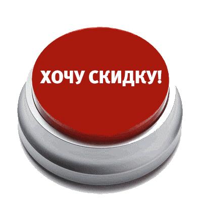 КНОПКА.jpg