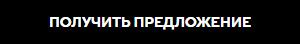 кнопка1.jpg